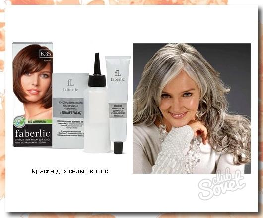 Модная покраска для седых волос 88