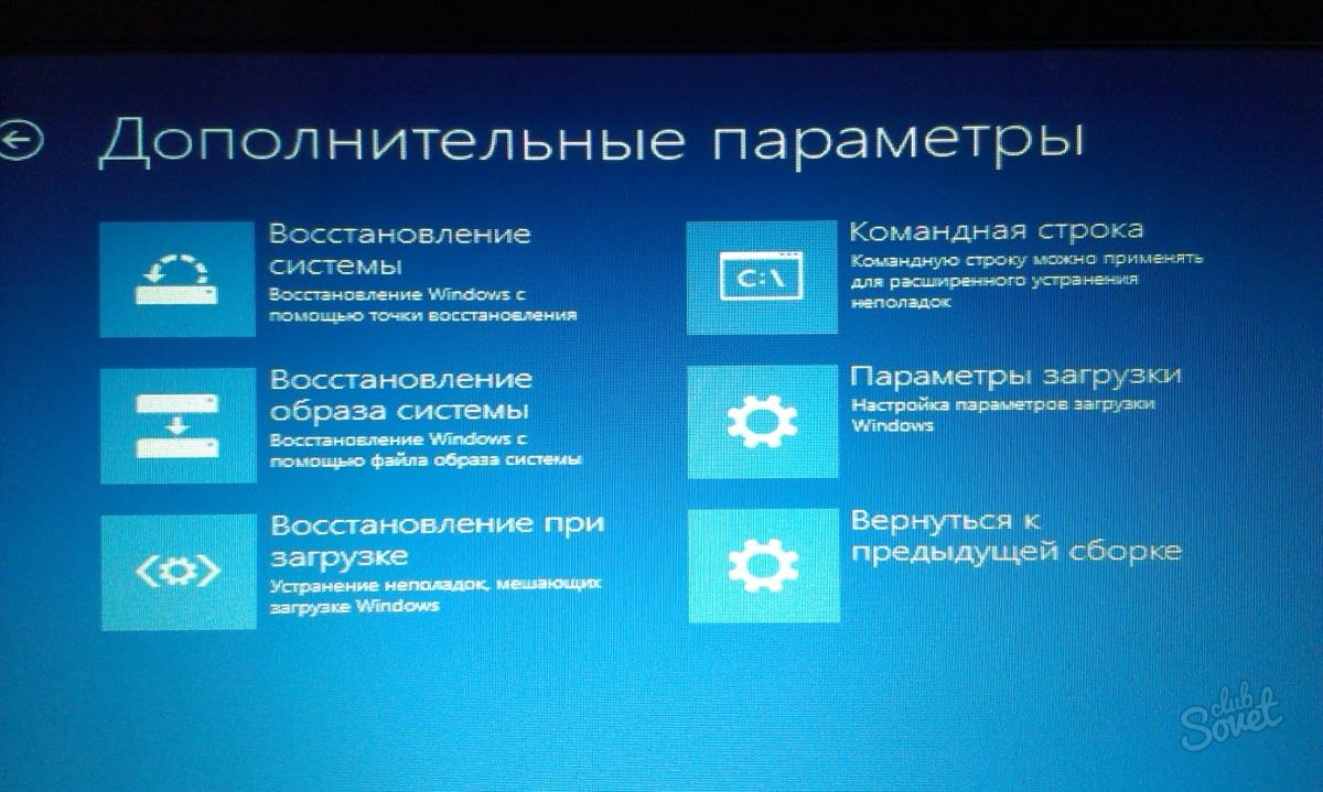Восстановление системы windows 7 и