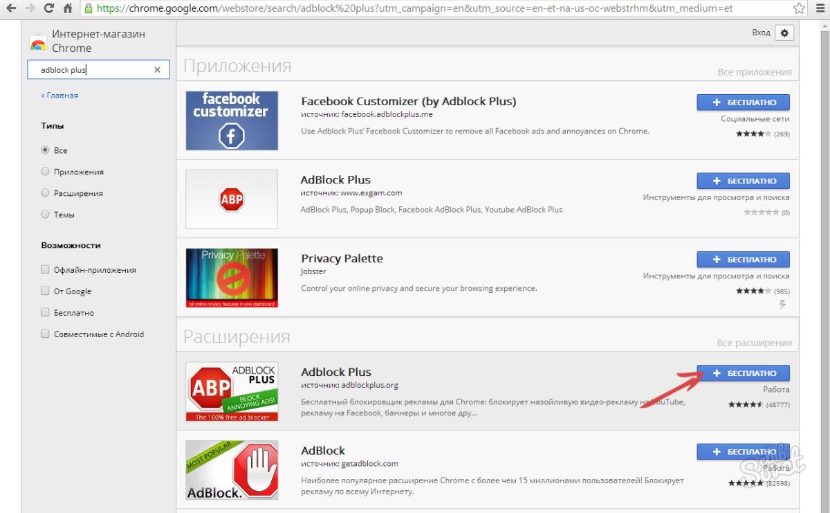 Как отключить яндекс директ на айфоне баннерная реклама в результатах поиска google
