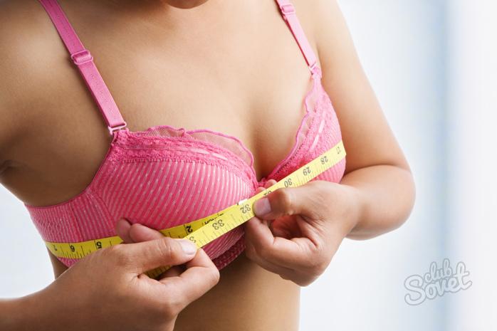 Как изменить грудь на
