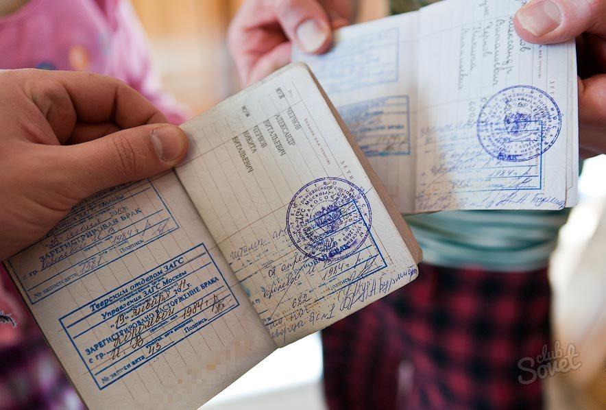 знакомства детей в паспорт
