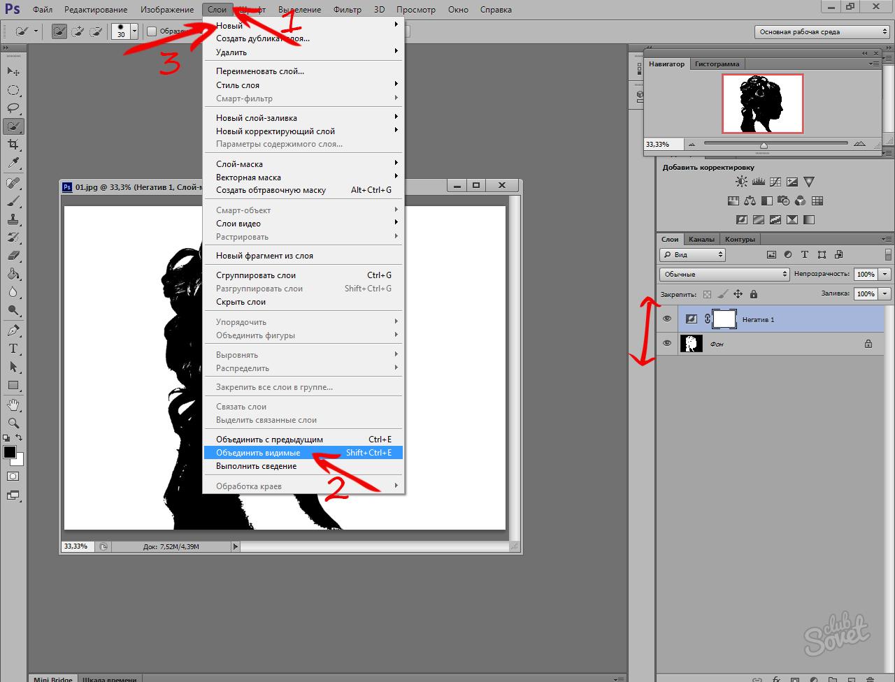 Как в фотошопе сделать векторное