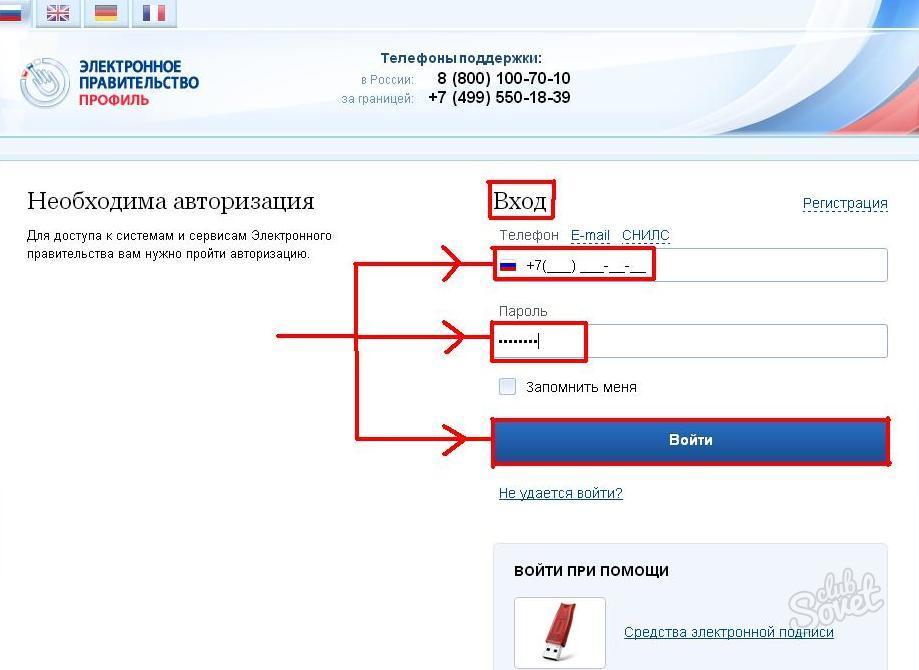 Узнать свой регистрационный номер в ПФР можно несколькими способами. . Рег