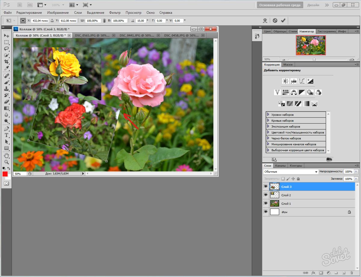 Как сделать размер коллаж в фотошопе
