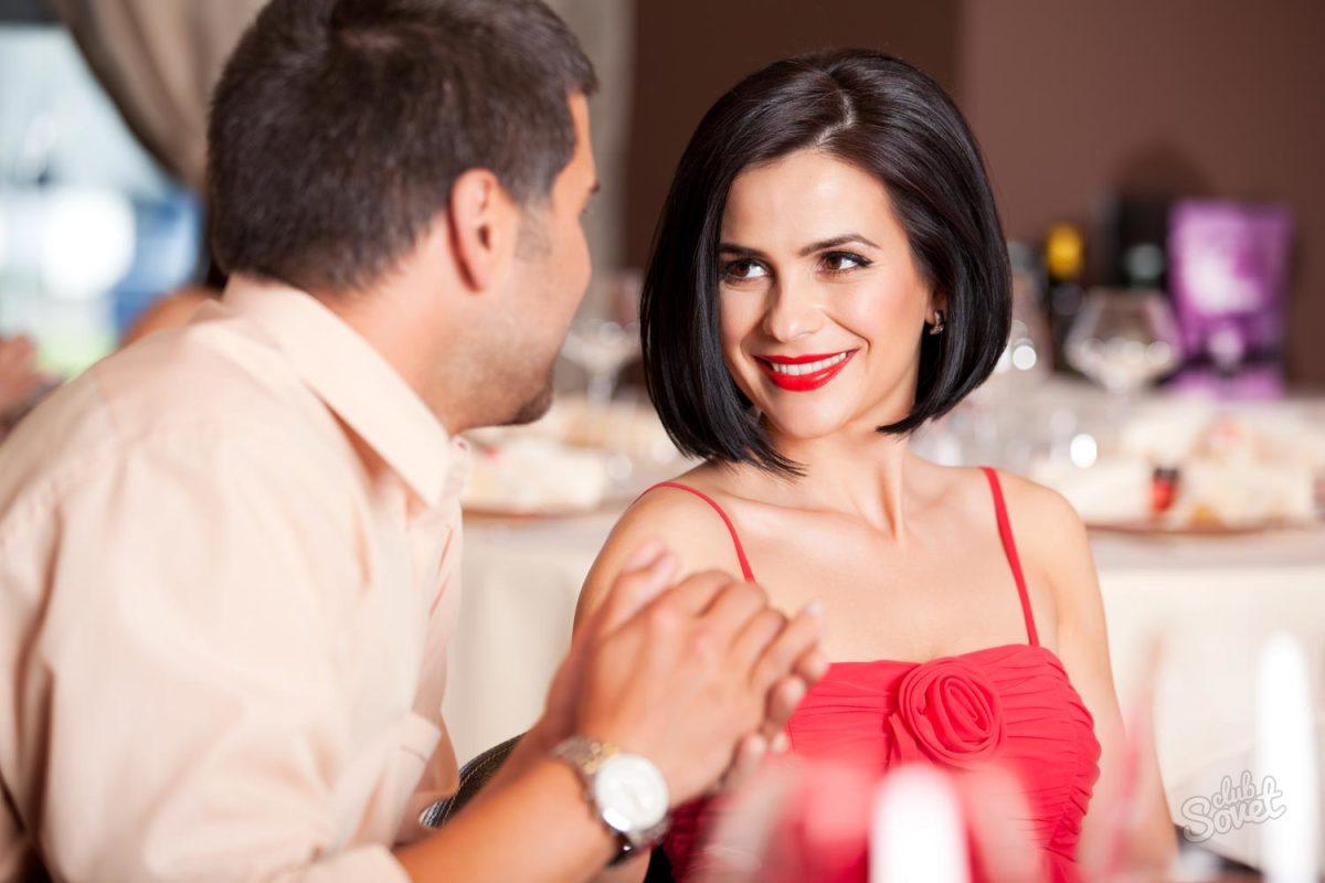 Смс флирт с мужчиной с сексом 19 фотография