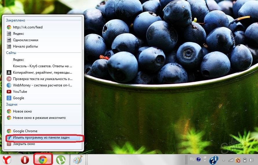 Yahoo Search что это за программа - фото 8