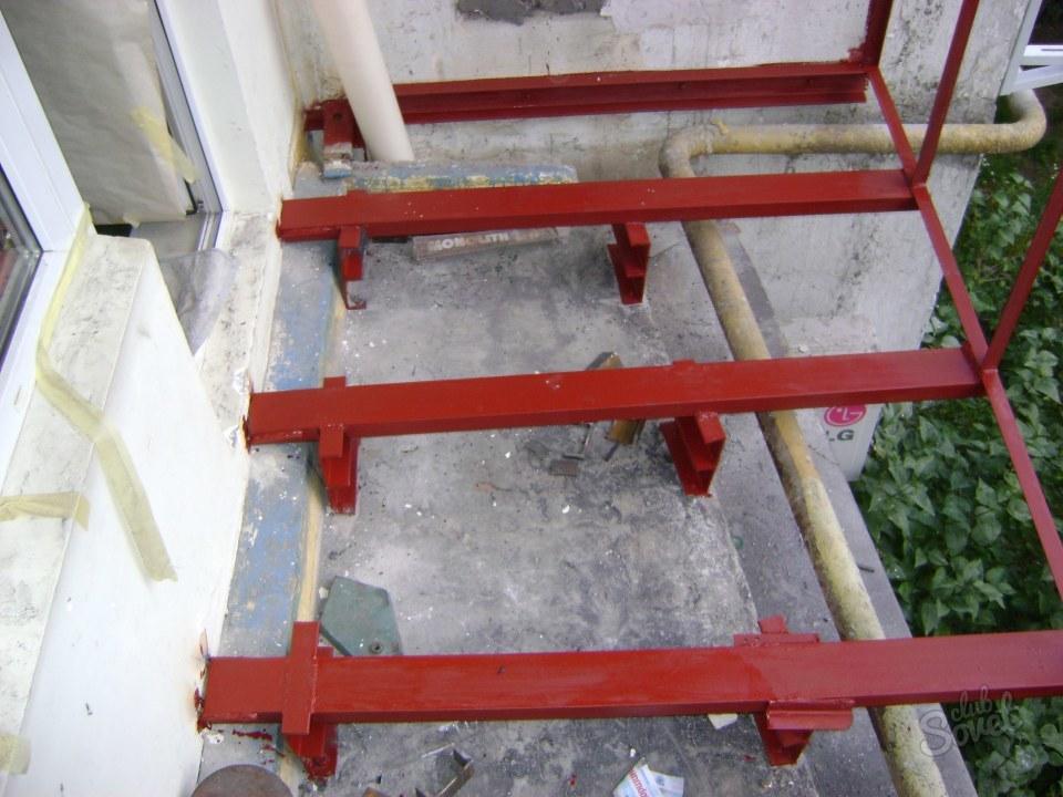 Вынос балкона по полу своими руками.