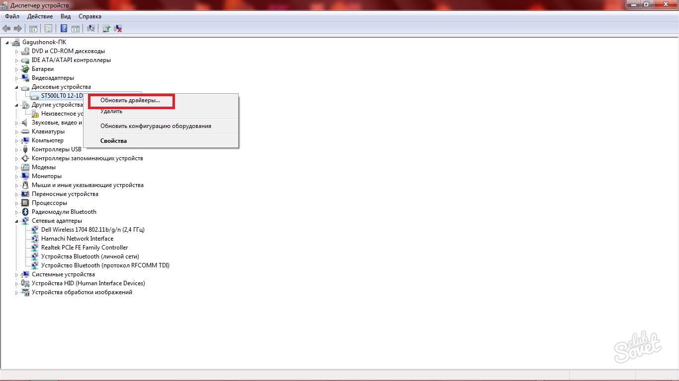 Почему не отображается внешний жесткий диск в моем компьютере