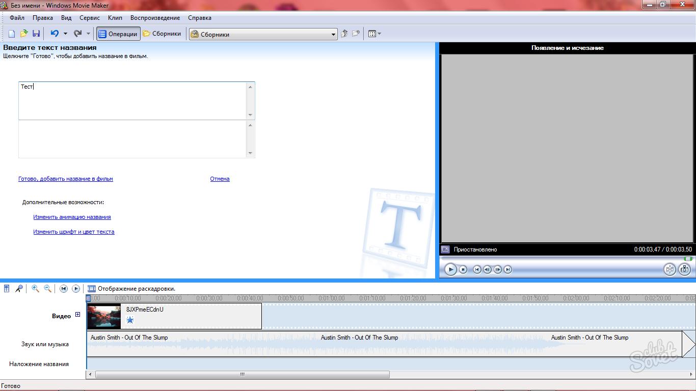 Как заменить фон на видео Программа для хромакея - Movavi 62
