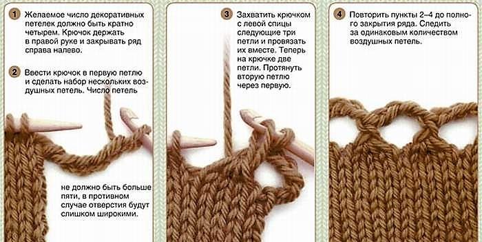 Вязание закрытие петель крючком 9