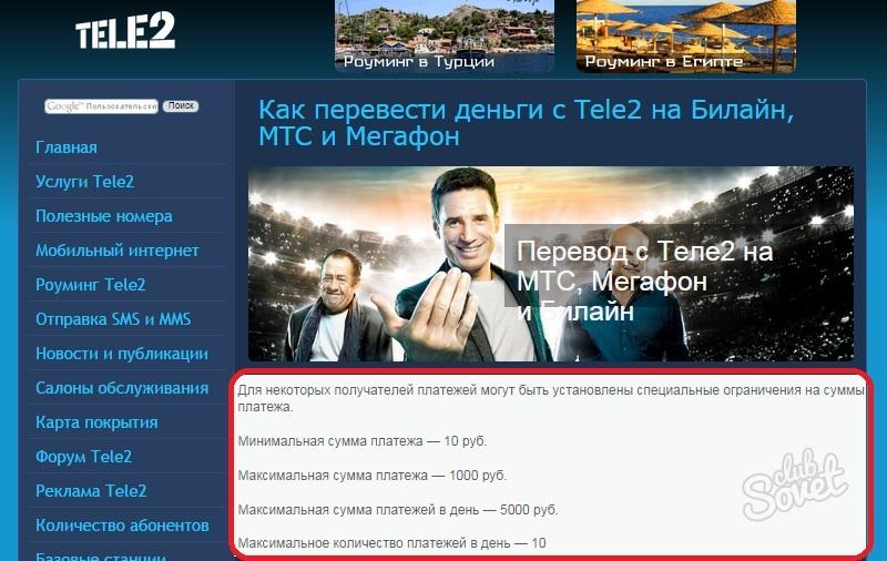http://sovetclub.ru/tim/88acba639a1d40ab97d9486179dc274b.jpg
