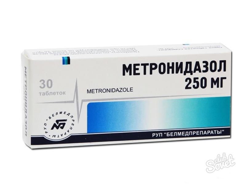 лекарство метронидазол инструкция по применению - фото 10