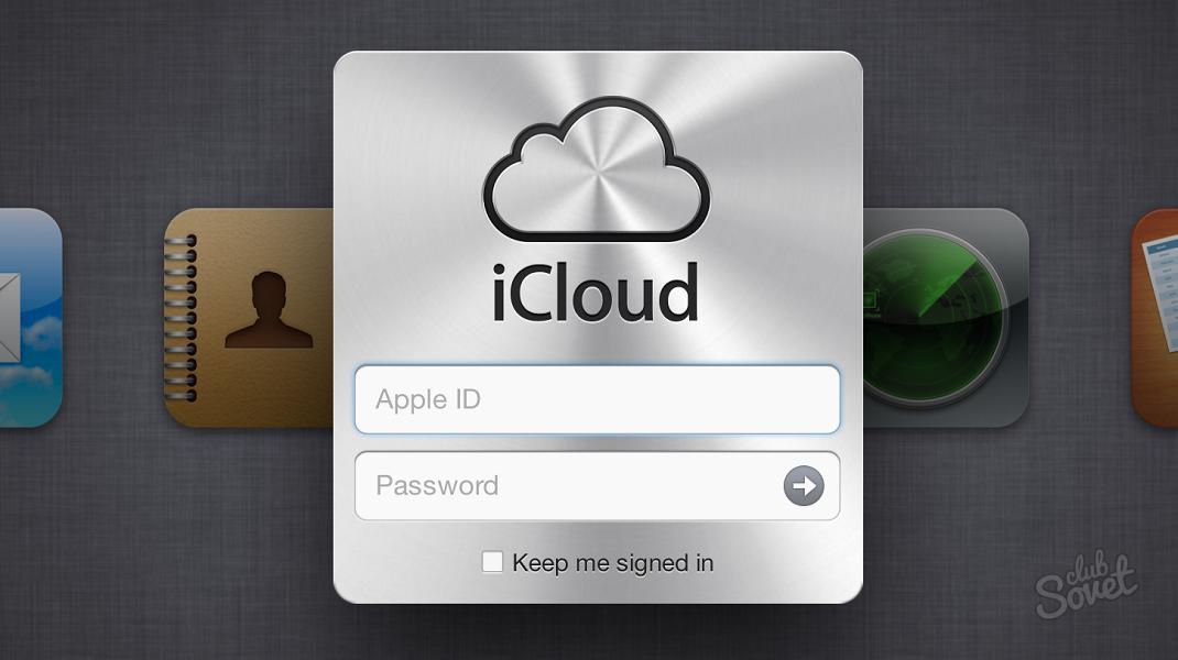 Как восстановить на ipad если нет icloud