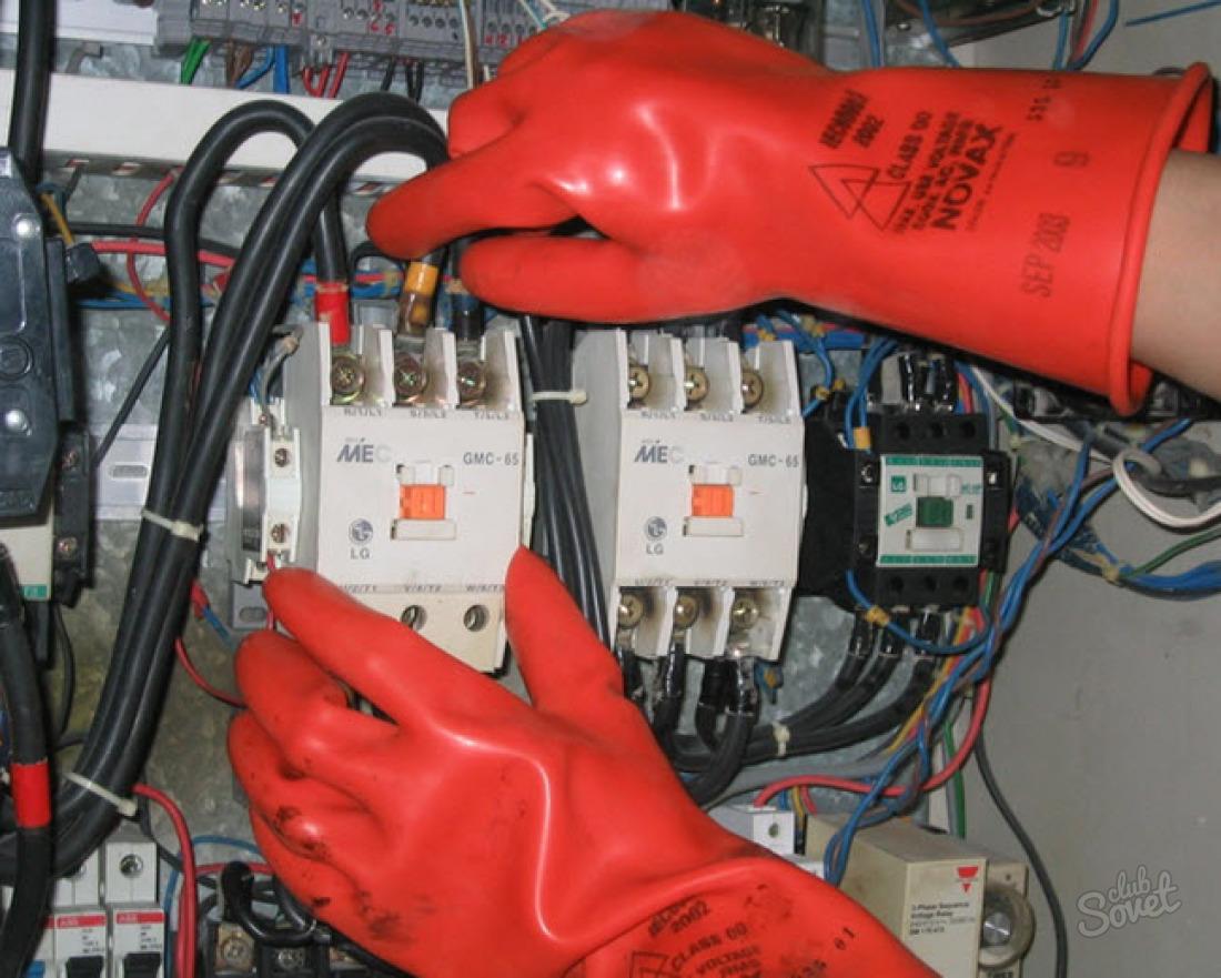 удостоверение электрика до 1000 вольт образец
