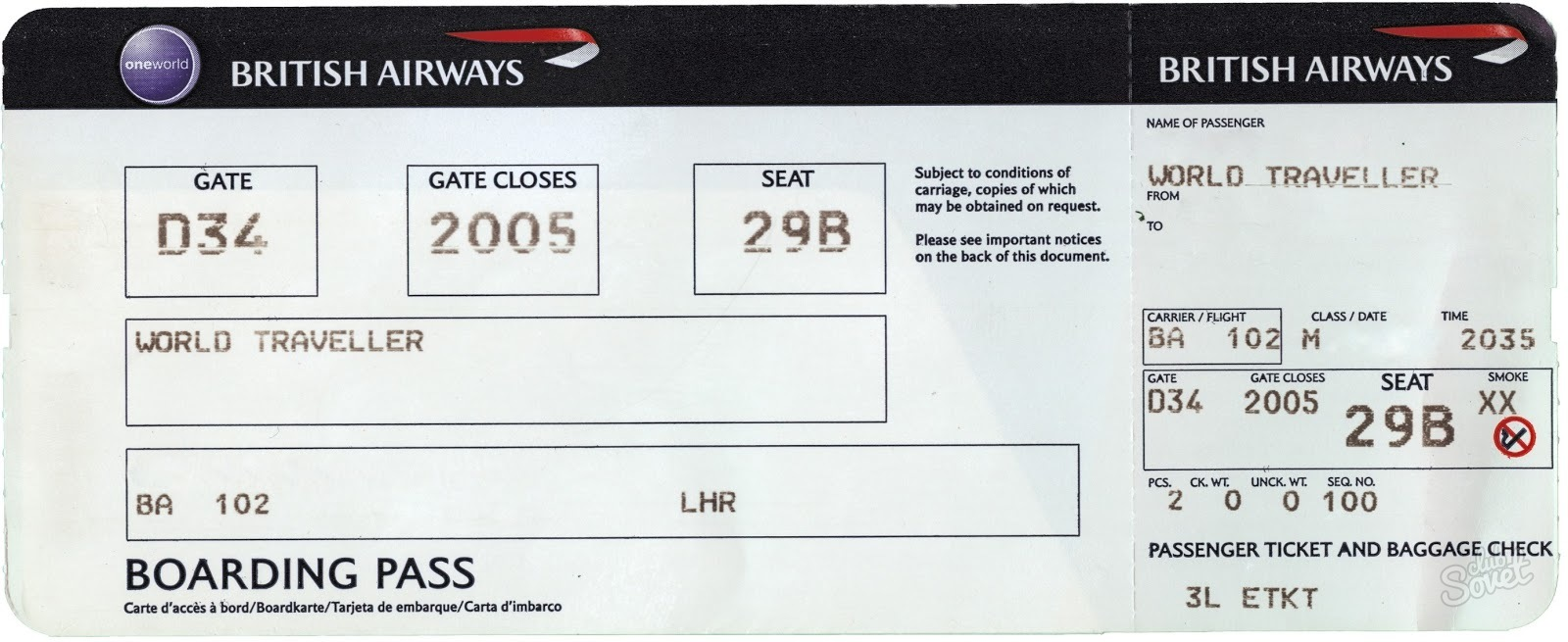 Билеты на самолет схема