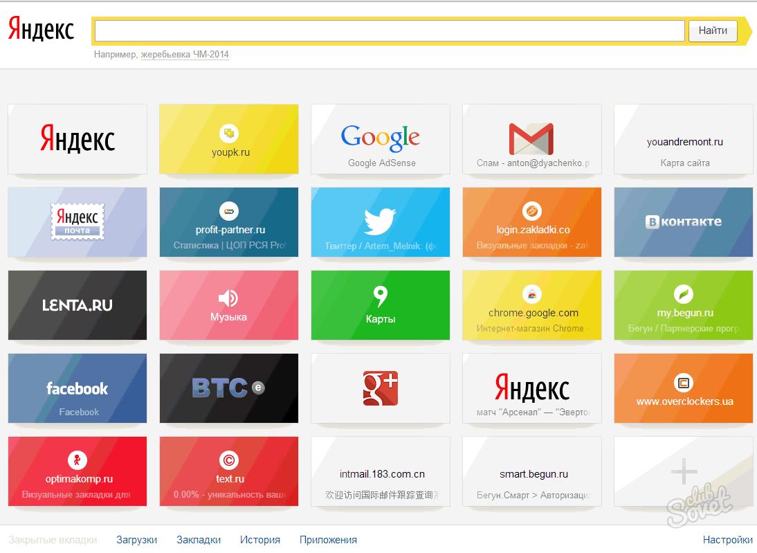 Как сделать визуальную закладку в яндекс браузере