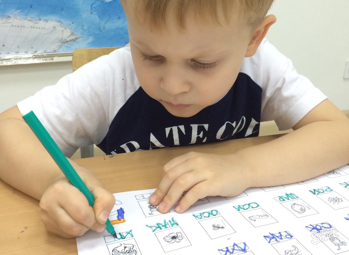 Как самостоятельно обучаться и обучать своего ребенка в домашних условиях