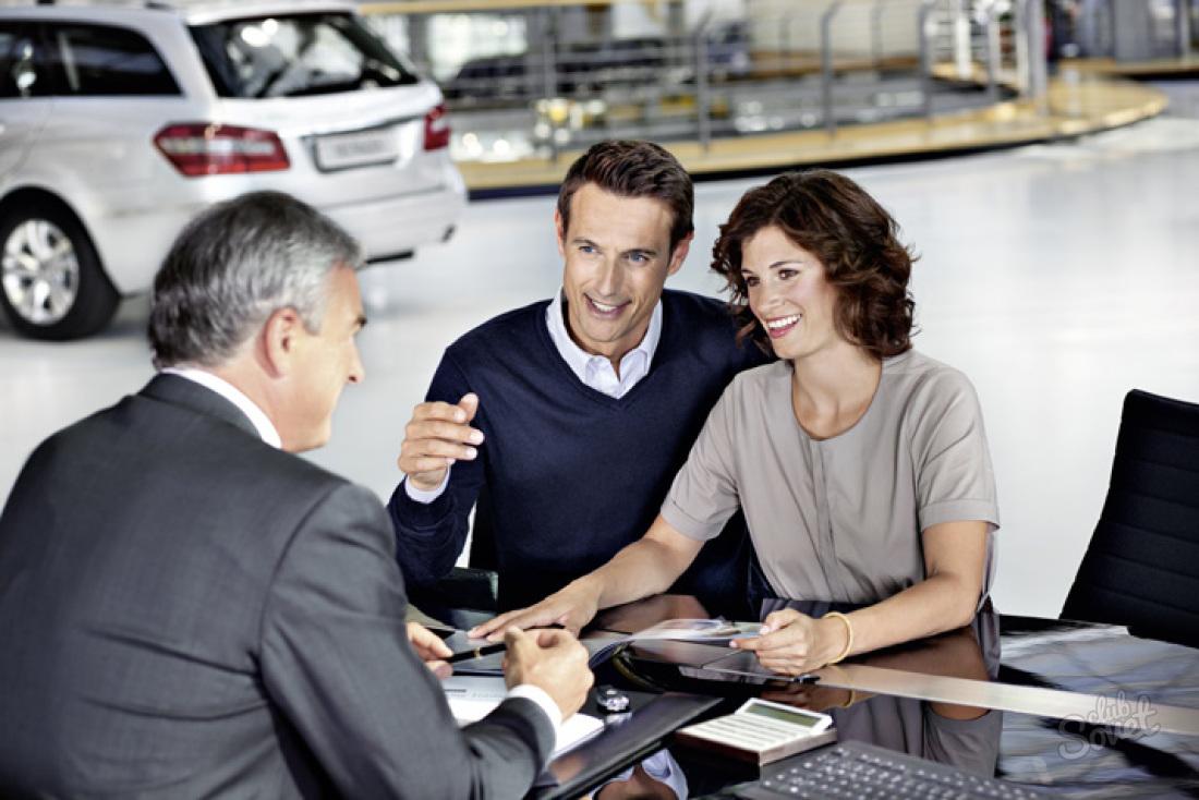 порядок оформления покупки автомобиля в автосалоне