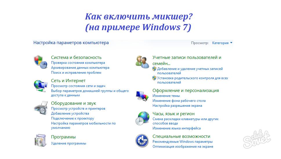 Mp3directcut для windows 7