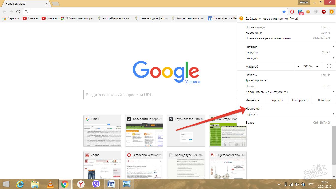 Как сделать картинку в браузер