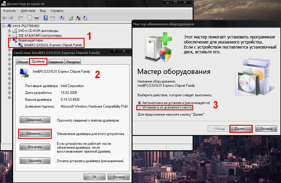 Драйвер для дисковода для windows xp
