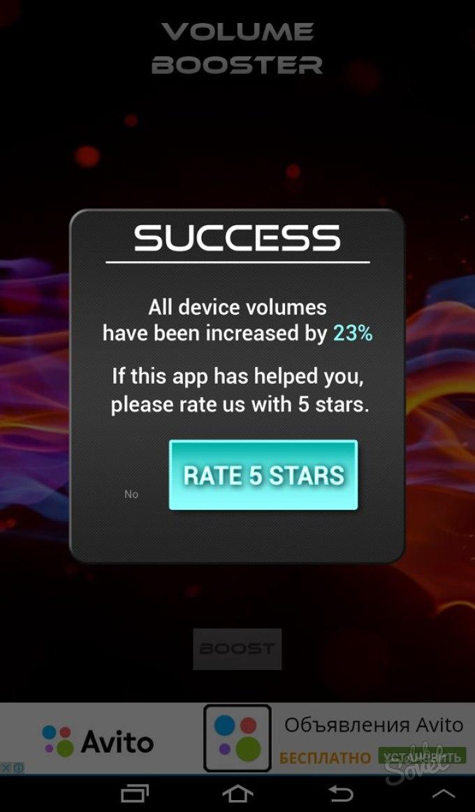 Как настроить громкость на Андроид abbeyroadpub.ru