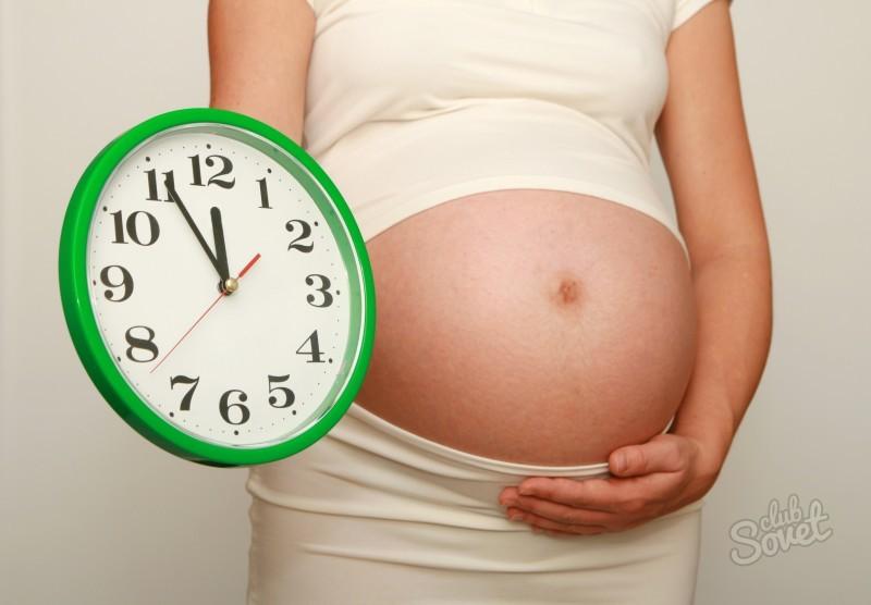 Когда беременная должна вызывать скорую