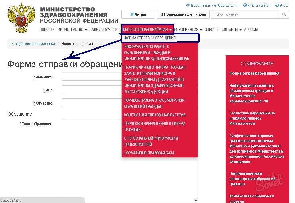 Налоговые консультации в москве бесплатно