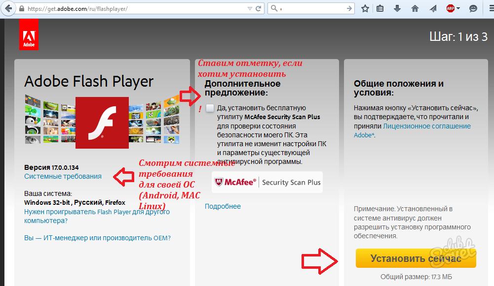 Zona скачать бесплатно – русская версия с официального сайта.