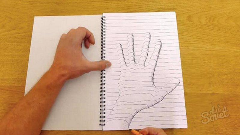 3d рисунки на бумаге для новичков