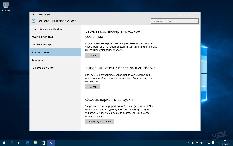 Как восстановить файлы с SD или CF 78