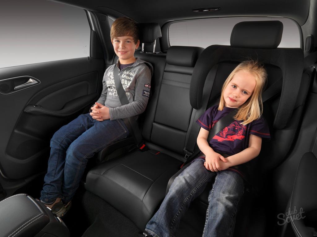 при небольшой является ли бустер удерживающим устройством в авто для активного