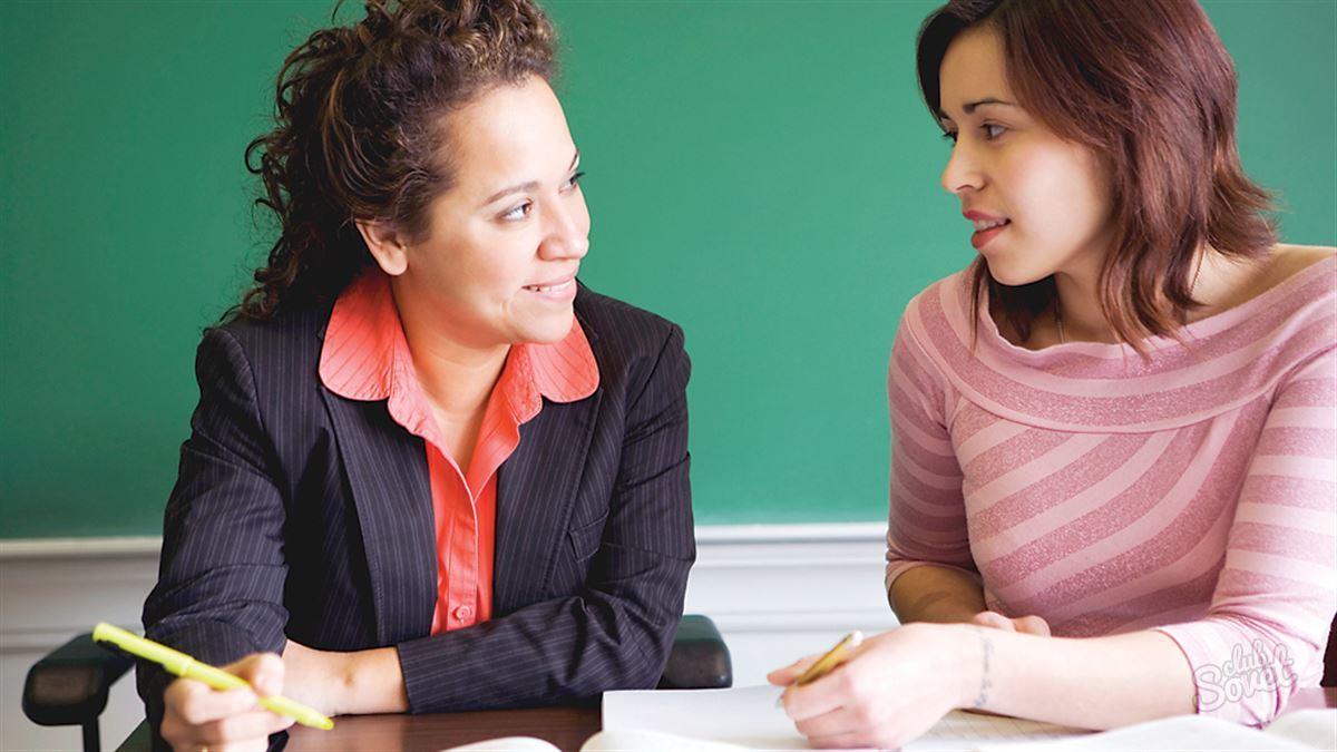 Parents as teachers essay