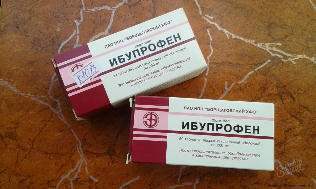 ибупрофен сколько дней можно принимать при остеохондрозе