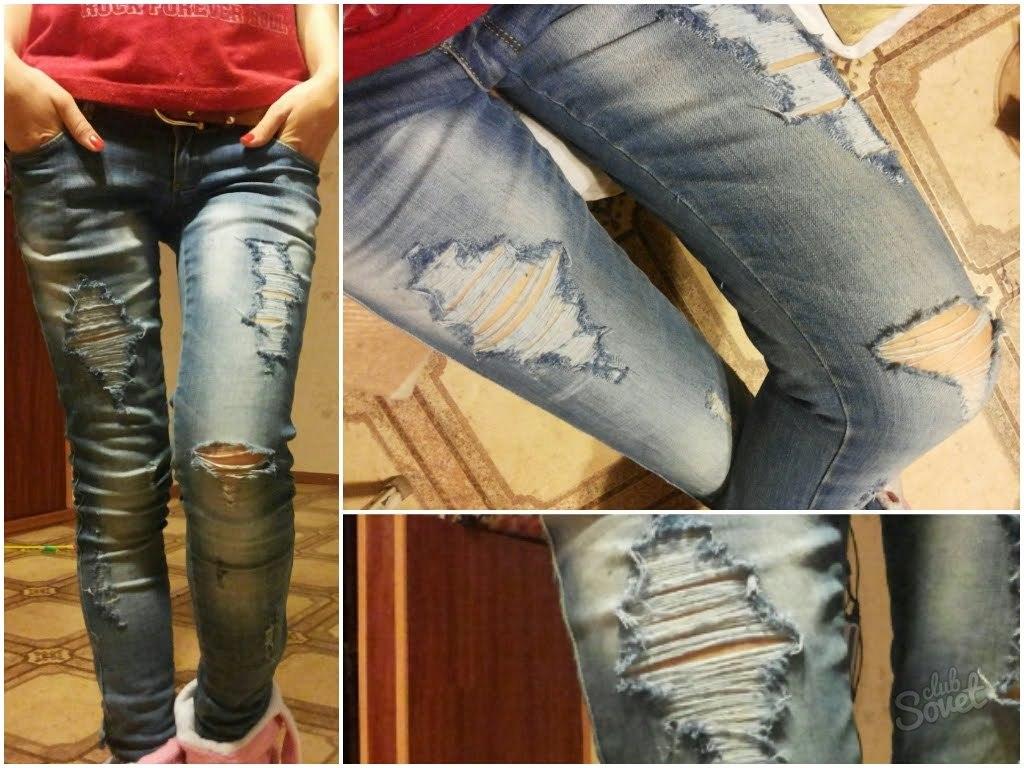 Как из простых джинсов сделать рваные джинсы