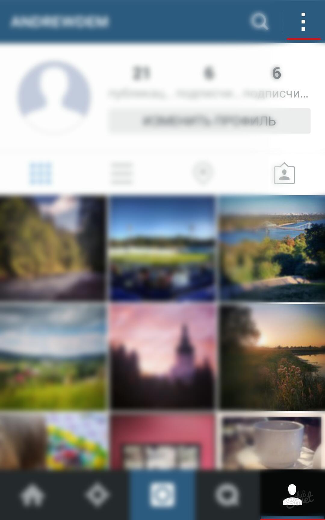 Как в инстаграме сделать несколько фото в одной публикации