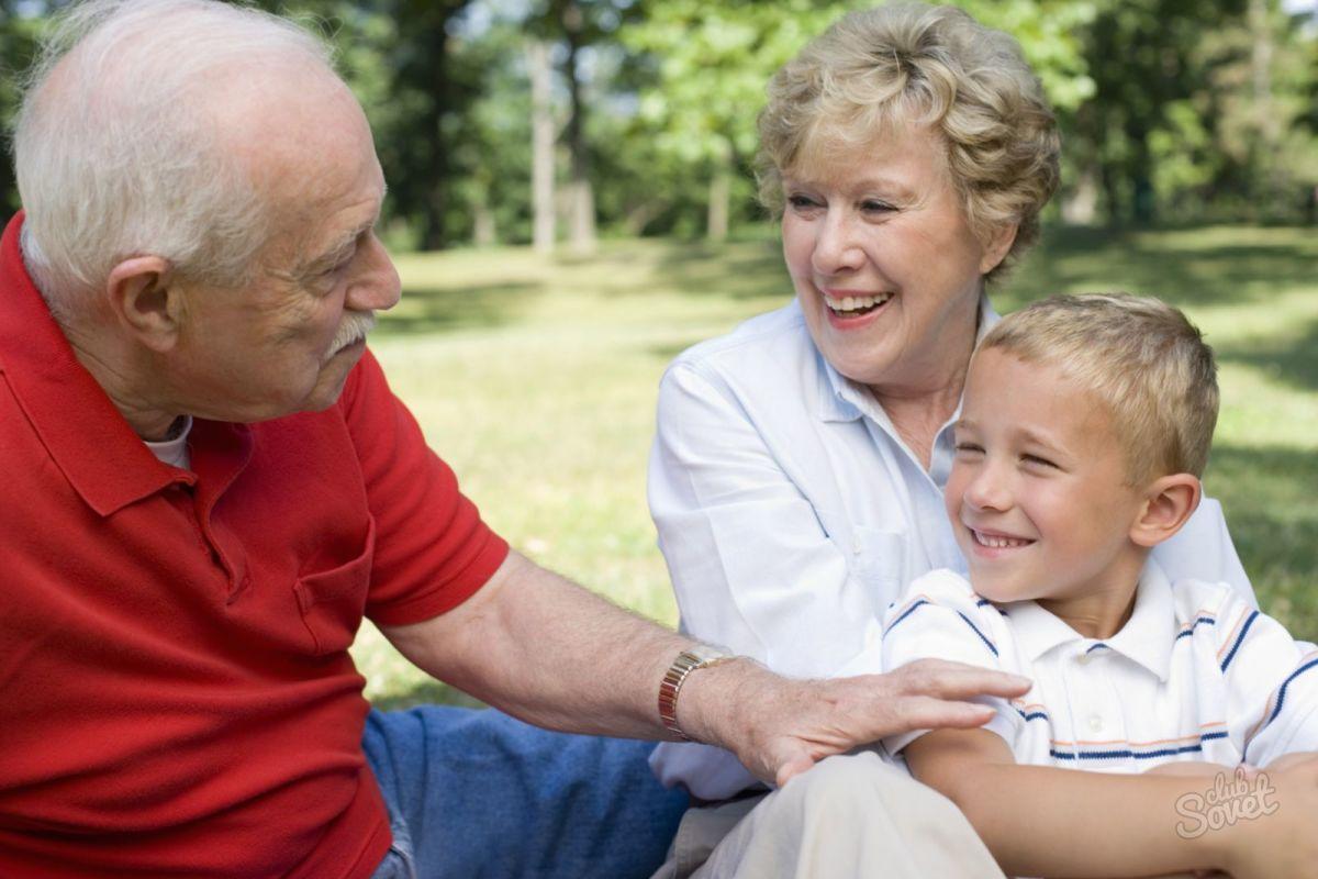 Як внук трахає бабушку 26 фотография