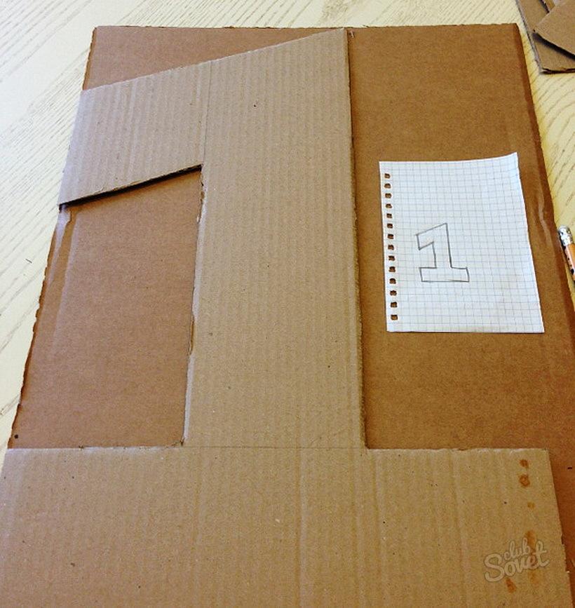 Как сделать каркас единицы из картона