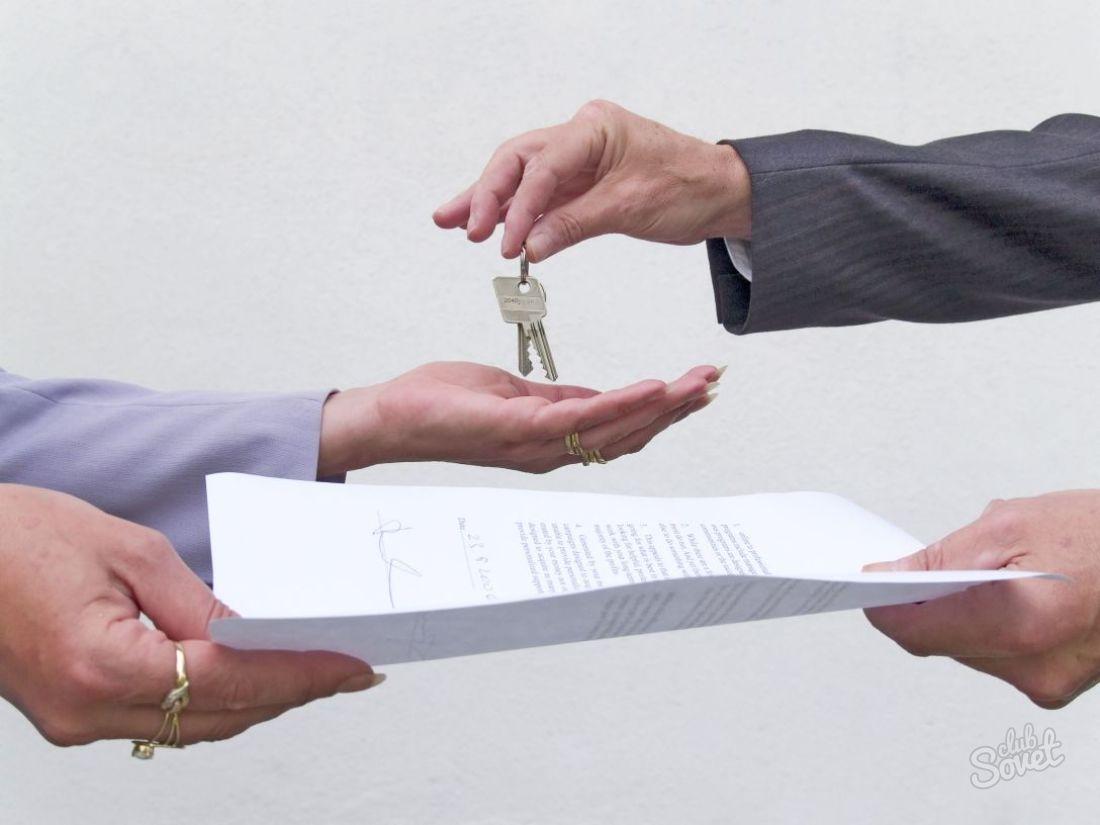 бланк договора найма жилого имущества