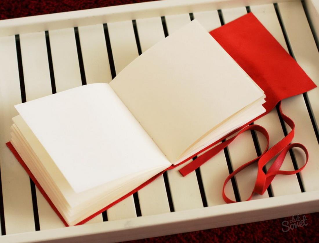Как сделать скетчбук своими руками в домашних
