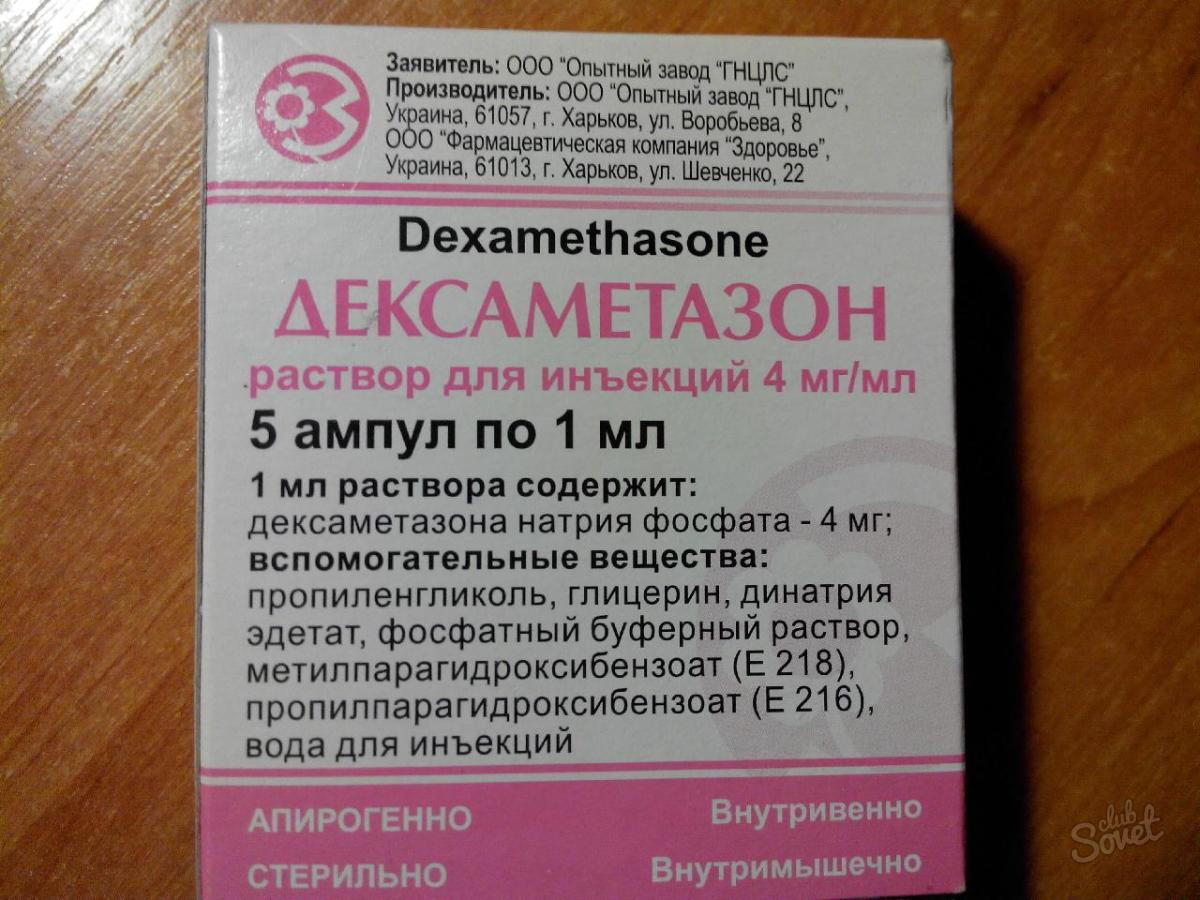 препарат мильгамма инструкция