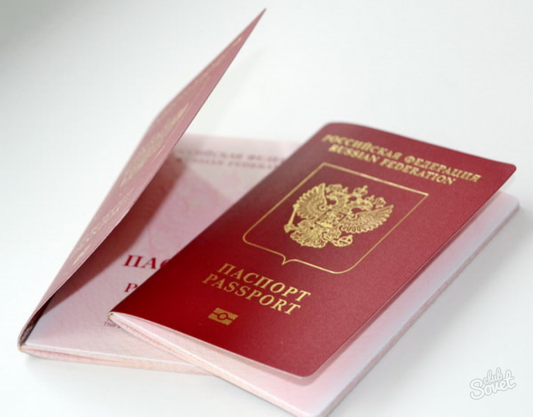 как скоро можно подавать документы на паспорт в 20 лет
