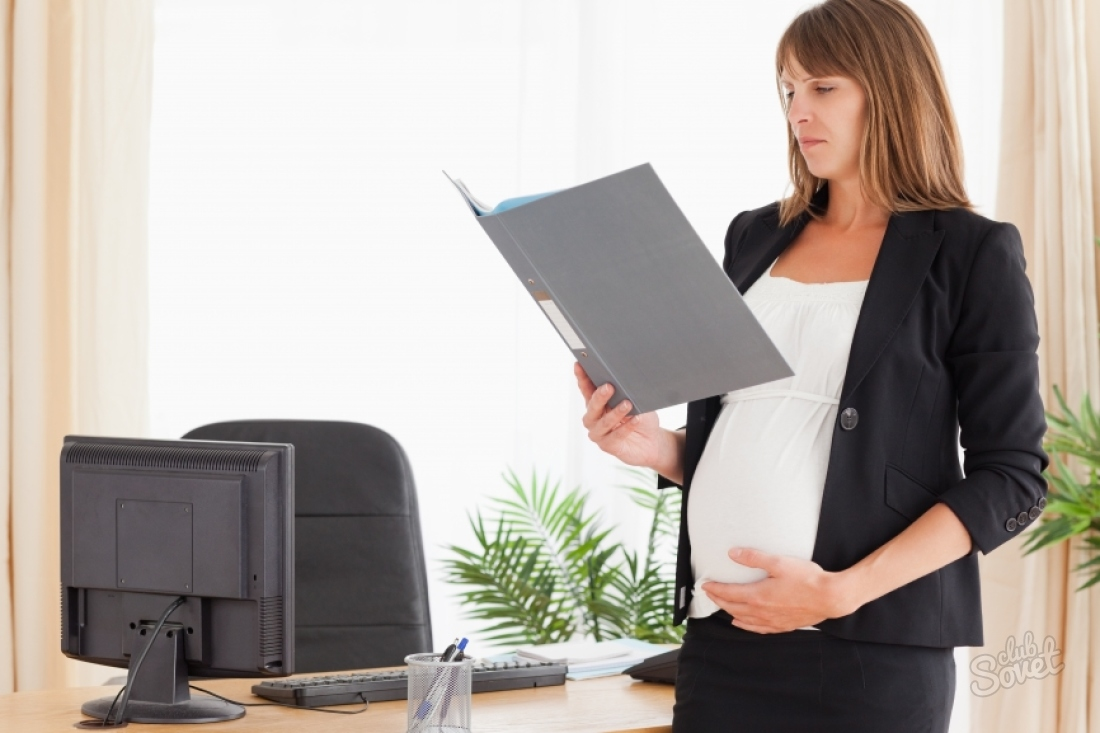 Выплаты от работодателя беременной