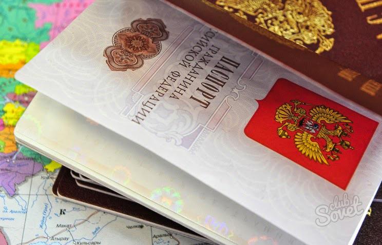 Как гражданину рк сделать гражданство рф