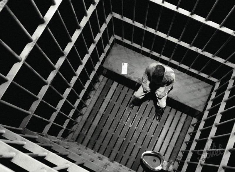 Снится что сажают в тюрьму 978