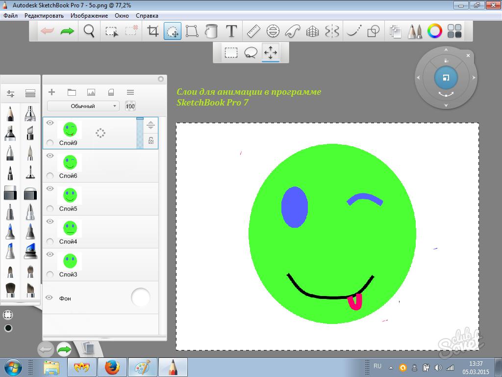 Как сделать аватарку гиф онлайн