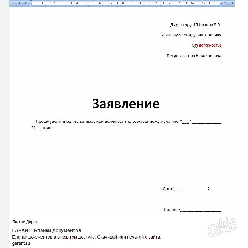 0: pdf: английский: 1 1mb: nскачать