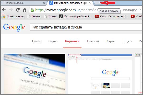 """Как сделать ссылки в google таблица """" K2eao.ru"""