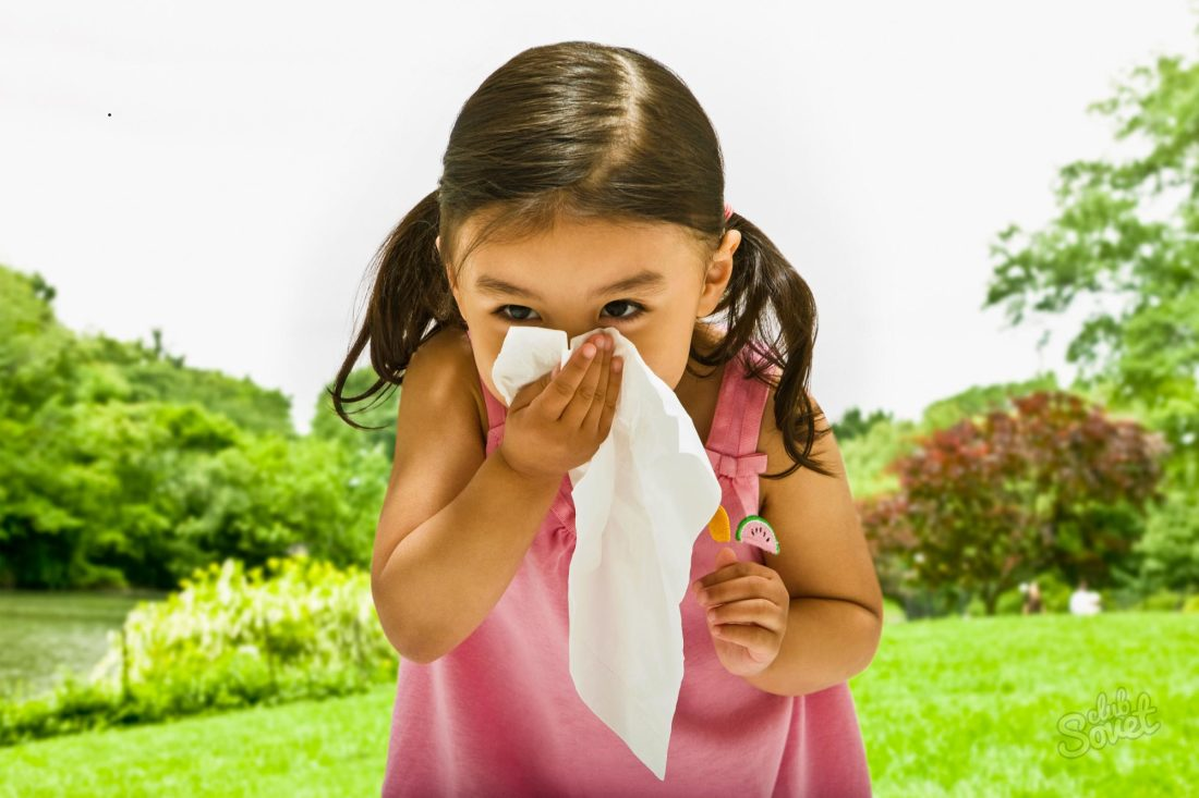 Как вылечить аллергию в домашних условиях 30