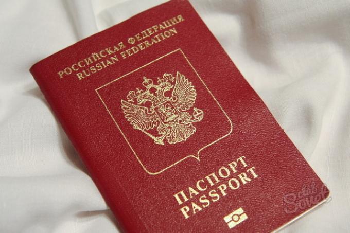готов ли загранпаспорт: